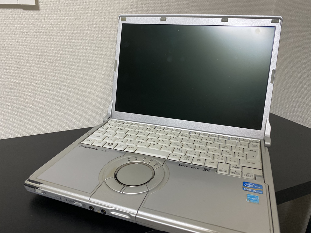 自分が買った中古パソコン